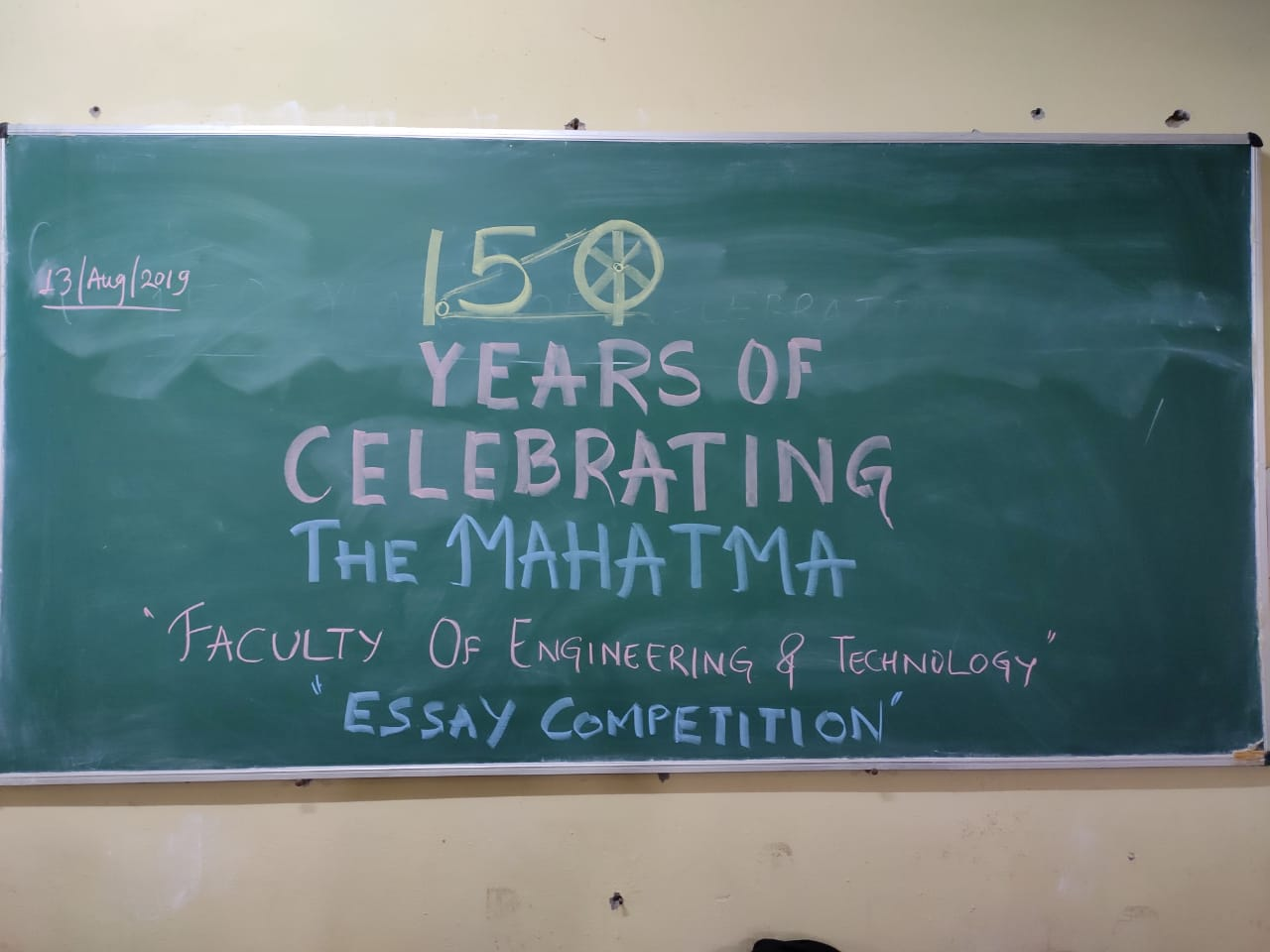 Essay Writing Contest on Gandhi 150(Mahatma)
